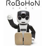 『逃げ恥』で出演したロボホンです。シャープ モバイル型ロボット電話 「RoBoHoN(ロボホン)」 [SR01MW]